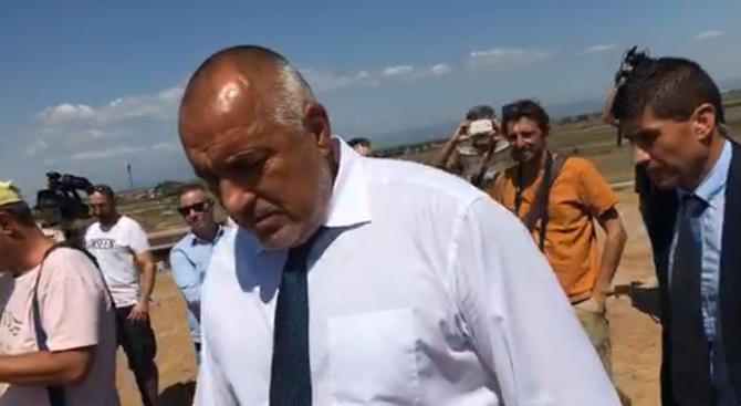 Министър-председателят Бойко Борисов посети с. Маноле, където се намира най-голямата