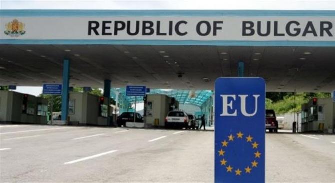 """ГД """"Гранична полиция"""" уведомява пътуващите през граничните контрол-пропускателни пунктове с"""