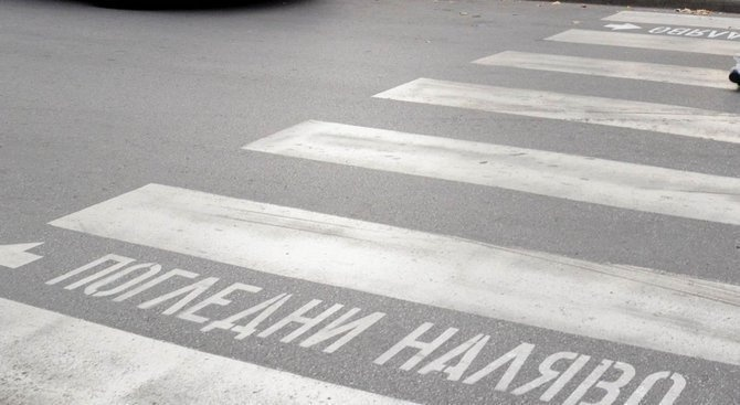 """66-годишен водач на лек автомобил """"Рено"""" е блъснал на пешеходна"""