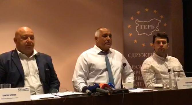 Министър-председателят и лидер на ГЕРБ Бойко Борисов присъства на 12-ия
