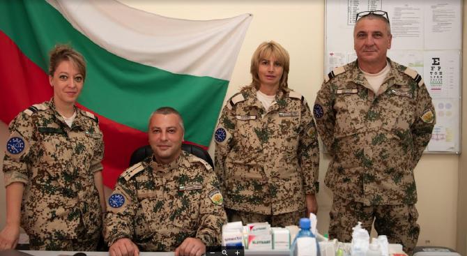 Снимка: Български медици под пагон посрещат празника си на пост в Афганистан, Мали и Босна