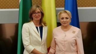 Захариева се срещна с румънския премиер Виорика Данчила
