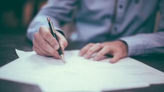 Писменият изпит за съдии по вписванията ще се проведе на 15 септември