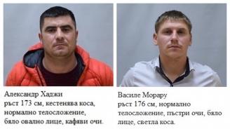 Продължава издирването на двама молдовски граждани