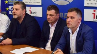 ВМРО издига Георги Цанков за кандидат-кмет на община Родопи