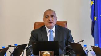 Борисов: България е изпълнила огромна част от критериите за членство в ОИСР