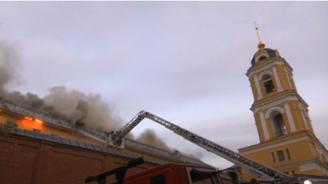Пожар унищожи един от най-старите манастири в Москва