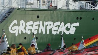 Грийнпийс призова за мерки срещу пожарите, които застрашават басейна на река Конго
