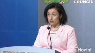 Държавата отпуска 28 млн. лева за изплащане на обезщетения заради АЧС