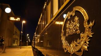 """""""Ориент Експрес"""" спря за 3 минути на гара Димитровград"""