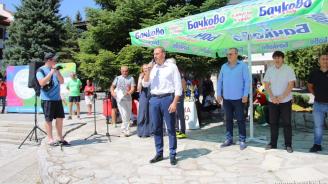 Кметът на община Банско посрещна хиляди бъдещи надежди на футбола