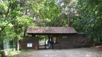 МОСВ издаде лиценз на зоологическата градина в Ловеч