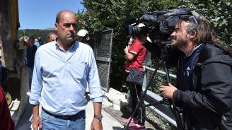 """Италианската Демократическа партия е готова да състави правителство с Движение """"5 звезди"""""""