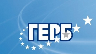 Младежи ГЕРБ ще проведат 12-ия си Летен университет във Варна