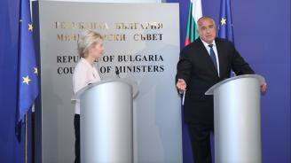 Борисов към Фон дер Лайен: Западът трябва да инвестира на Балканите