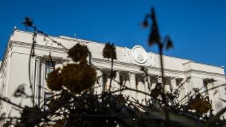 Върховната рада на Украйна утвърди състава на новото правителство