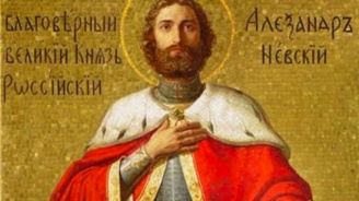 Днес имен ден празнува Александър