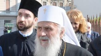Сръбският патриарх е приет в болница по спешност