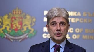 Нено Димов ще бъде на работно посещение в Република Северна Македония