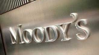 Moody's повиши перспективата на кредитния рейтинг на България на положителна