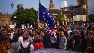 Масови протести във Великобритания се очакват днес