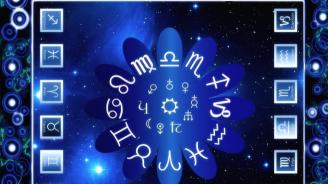 Вижте какво ни вещаят звездите за предстоящия месец септември