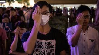 В Хонконг отново излязоха на протест въпреки полицейската забрана