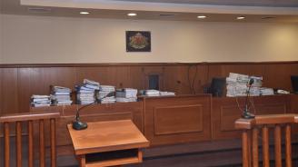 Повдигнаха обвинения на двамата задържани за блудството с дете в Сотиря