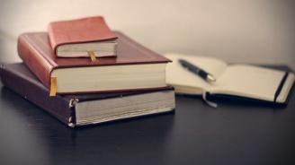 """Продължава инициативата на Столичната библиотека """"Вземи книга и остави послание"""""""