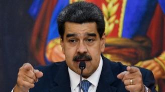 Венецуела обяви, че има доказателства за заговор срещу Мадуро в съседна Колумбия