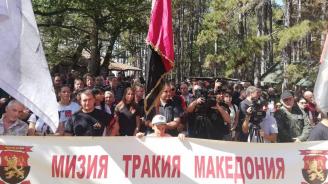 ВМРО почете паметта на Тодор Александров