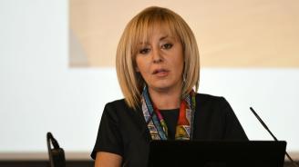 До края на следващата седмица Мая Манолова подава оставка