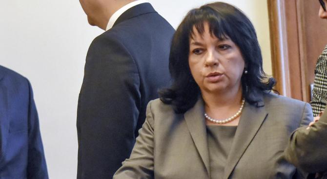 Енергийният министър Теменужка Петкова ще участва в церемония по отбелязване