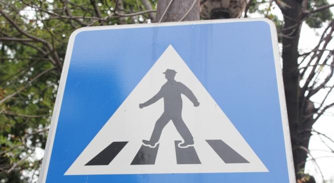 68-годишна пешеходка е пострадала при пътен инцидент във Велико Търново,