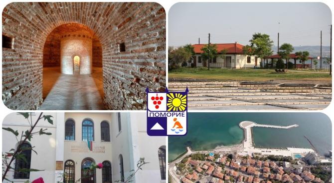 Община Поморие се включва в инициативата на Министерството на туризма