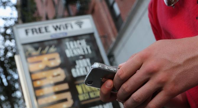Пуснат е безплатен интернет на обществени места в Шумен