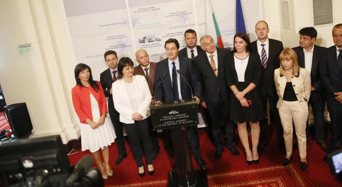 """""""ПГ на """"БСП за България"""" внася промени в Правилника за"""