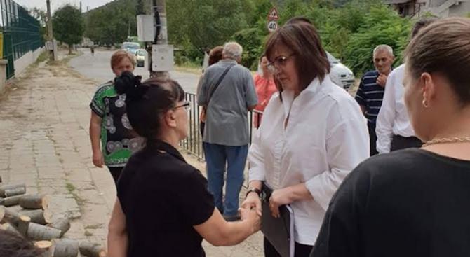 Получихме подписката на жителите на село Сотиря за забрана на