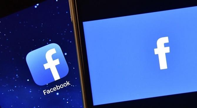 Фейсбук пуска услугата си за онлайн запознанства в САЩ