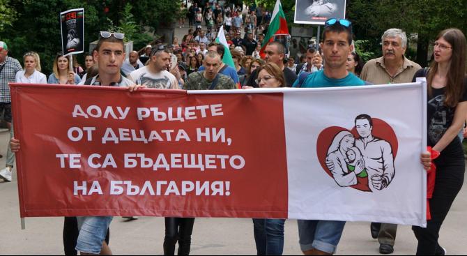 Нови протести срещу промените в законодателството в областта на закрилата на детето