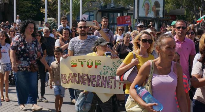 Протести в цялата страна срещу промените в Закона за закрила на детето