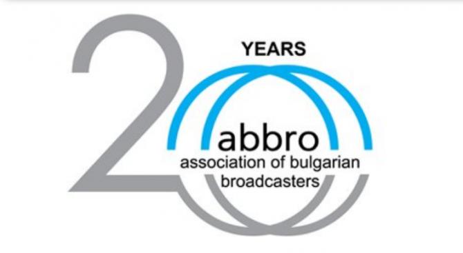 АБРО: Неприкосновеността на личния живот е основно правило