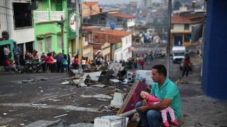 САЩ не искат военна интервенция във Венецуела, твърди американски дипломат