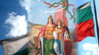 Банско отбелязва 134 години от Съединението на България