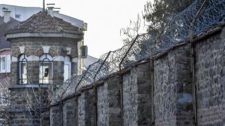 Началникът на Софийския затвор е освободен от длъжност
