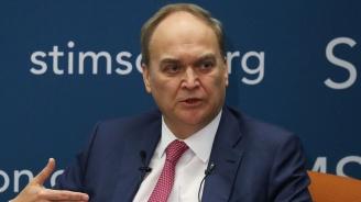 Руският посланик в САЩ: Стокообменът ни с Америка се е увеличил въпреки санкциите