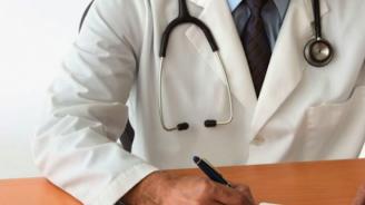Община Исперих организира безплатни прегледи за здравно неосигурени хора