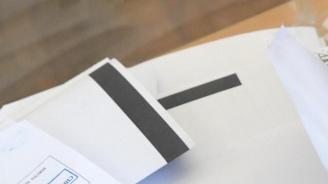 Назначиха ОИК за предстоящите местни избори в десетте общини в Смолянско