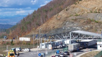 Актуална информация за трафика по граничните пунктове
