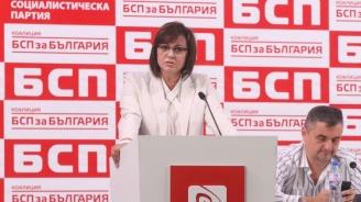 Нинова: БСП има сериозни шансове да спечели изборитев някои областни градове